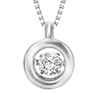 14K Diamond Rhythm Of Love Pendant