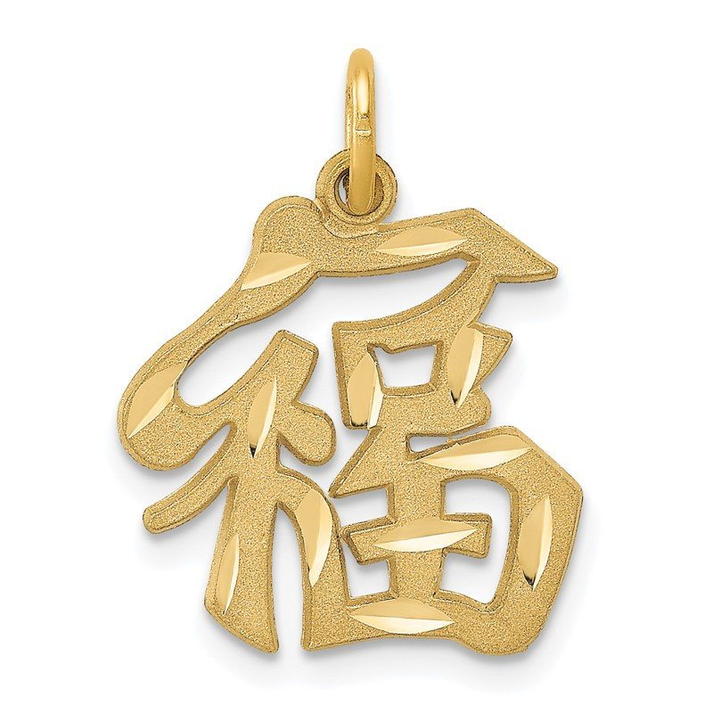 Quality Gold 14k Good Luck Symbol Charm