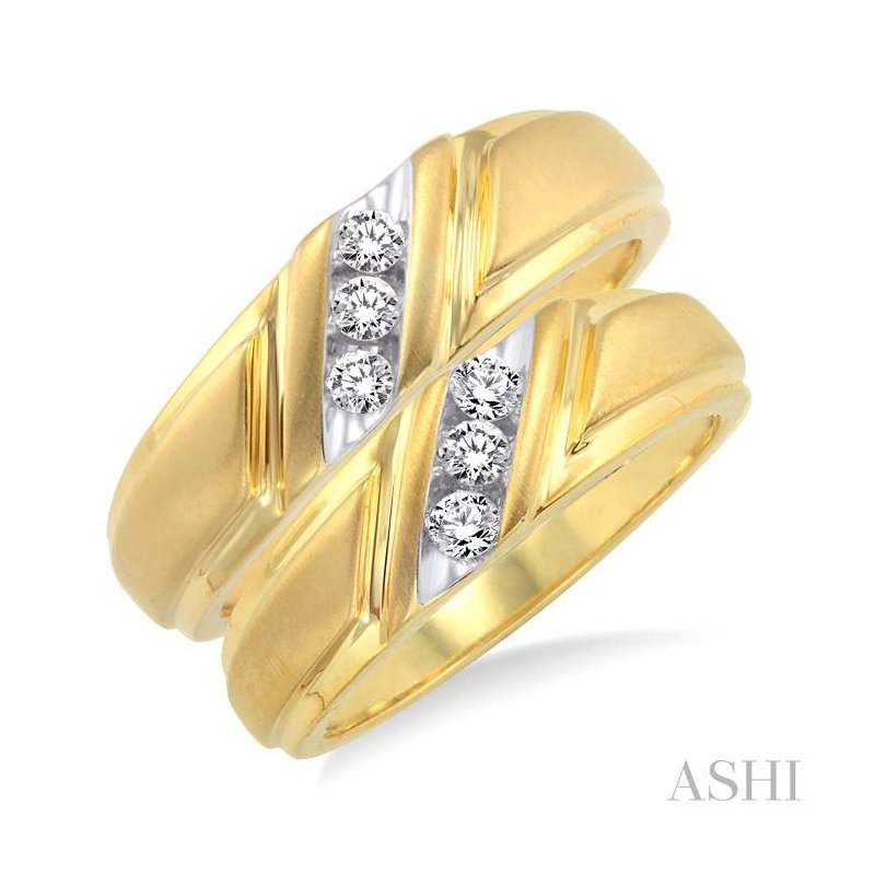 ASHI diamond duo set