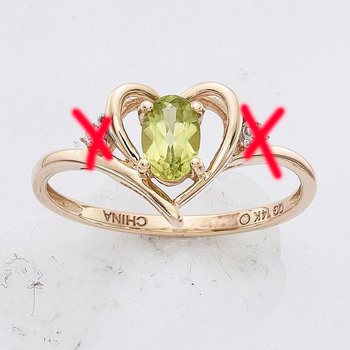 14k Peridot and Diamond Heart Ring