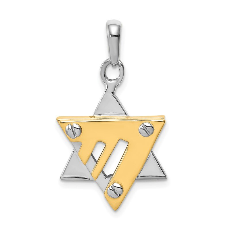 Quality Gold 14k Two-tone Star of David Pendant
