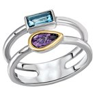 Eleganza Ladies Gemstone Ring