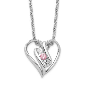 Sterling Silver Survivor Clear/Pink Swarovski Topaz Heart of Support Neckla