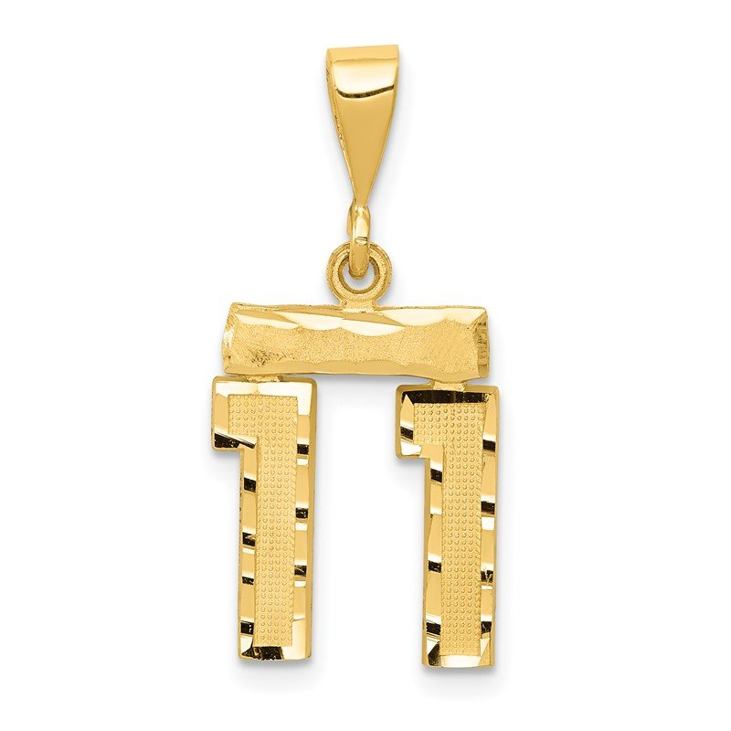 Quality Gold 14k Small Diamond-cut Number 11 Charm