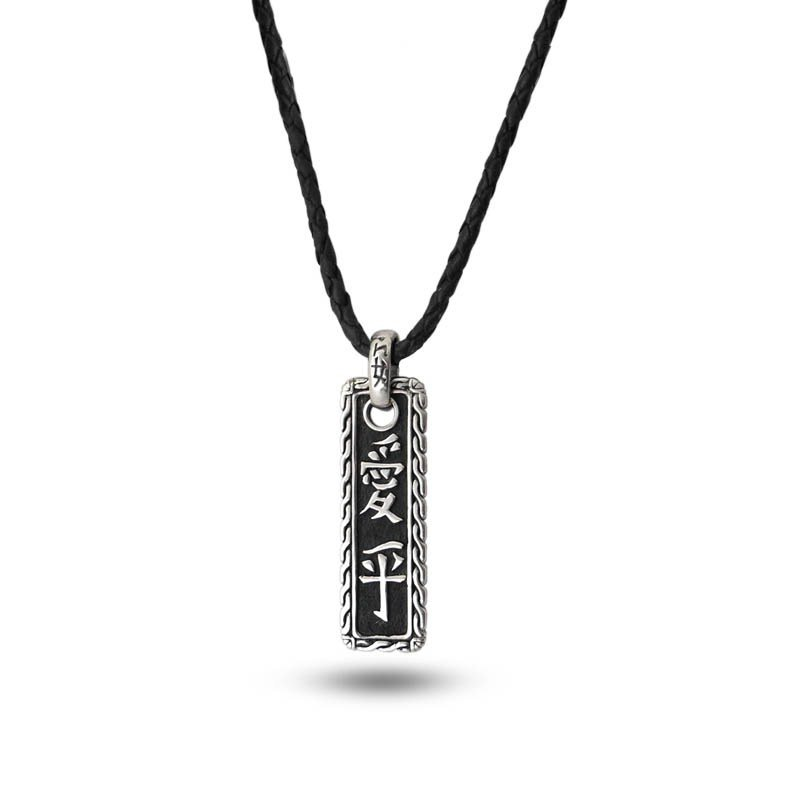 Samuel B Renshu Necklace