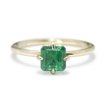 Spectrum Emerald Ring