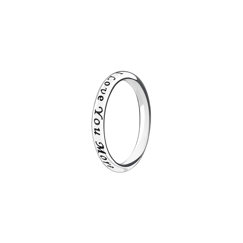 bab2ecda39337 Rinehart Jewelry: Chamilia Text Message - Love You More