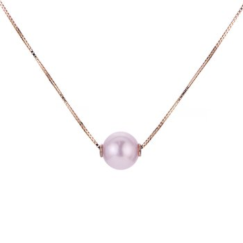 14K Rose Gold Freshwater Pearl Necklace
