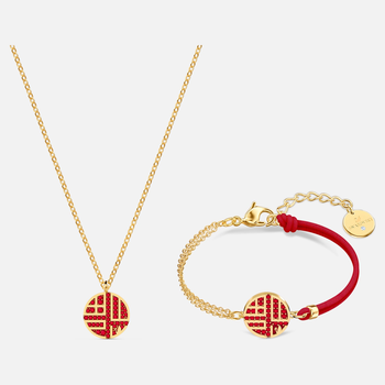 Full Blessing Fu Set, Red, Gold-tone plated
