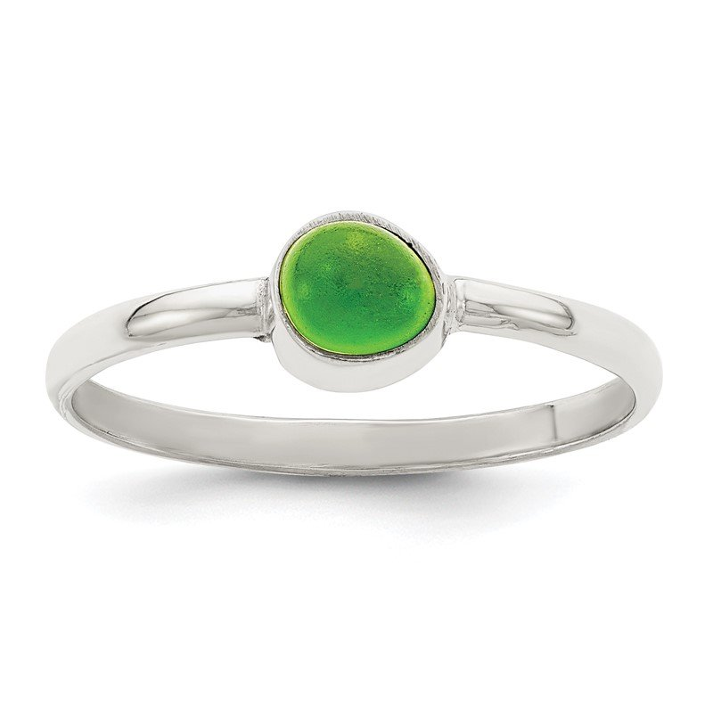 Quality Gold Sterling Silver Green Sea Glass Ring