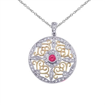 14k Two-Tone Gold Ruby and Diamond Round Filigree Pendant