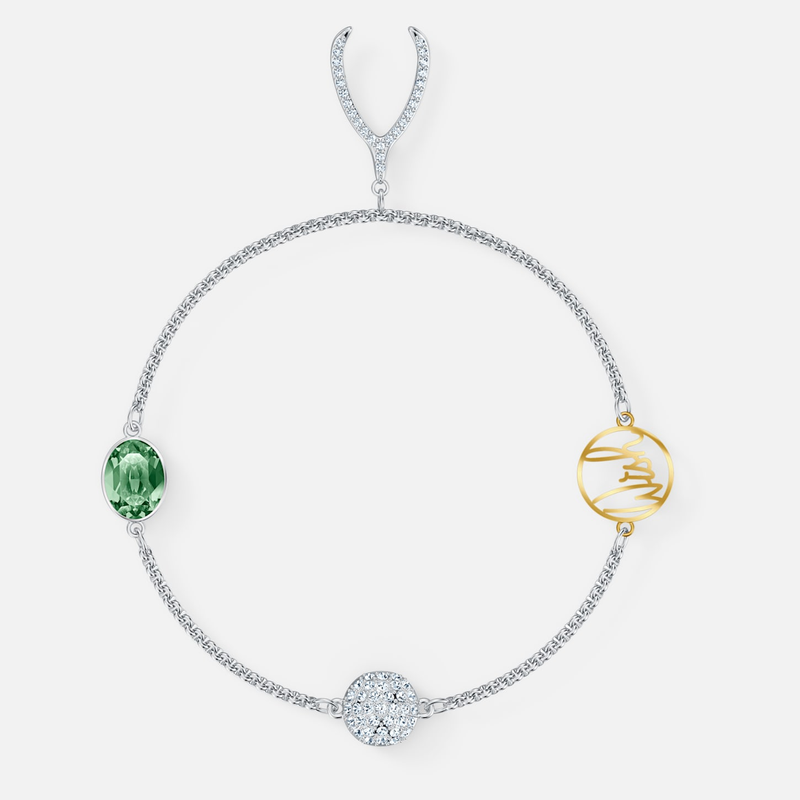 Swarovski Swarovski Remix Collection Wishbone Strand, Green, Rhodium plated
