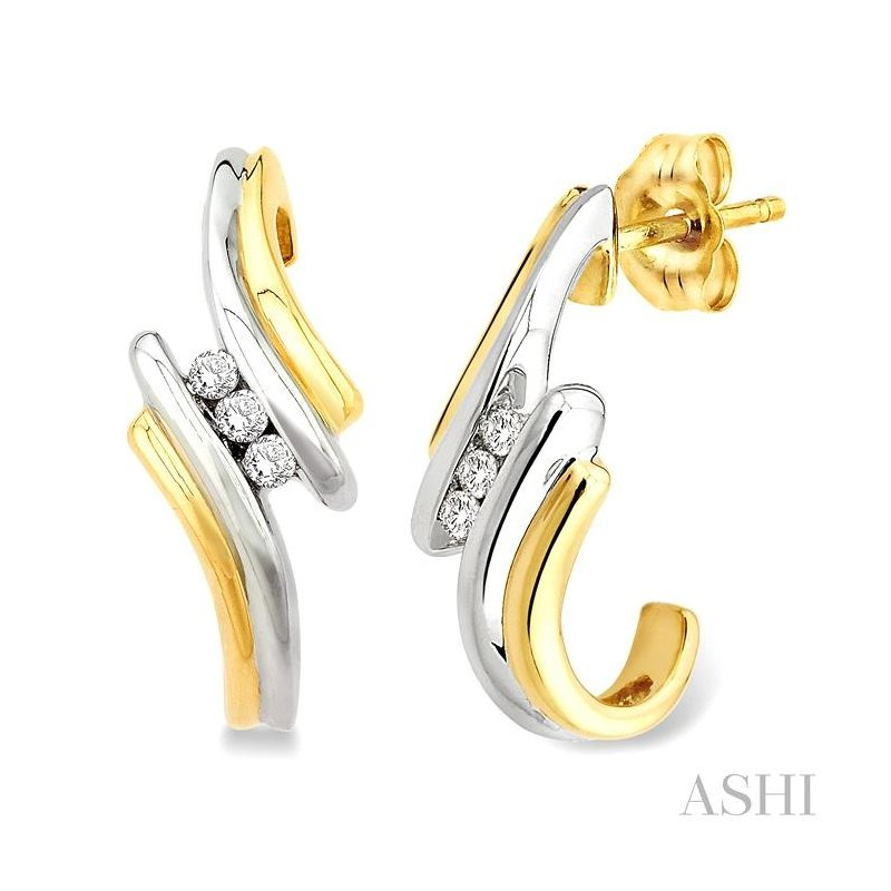 ASHI three stone diamond earrings