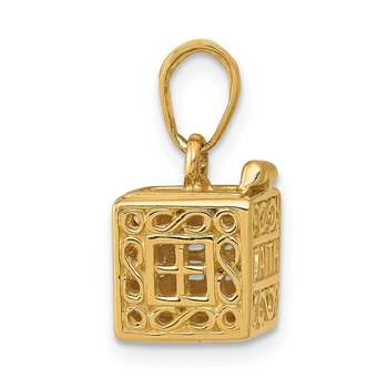 14K 3D Faith and Hope Prayer Box Charm