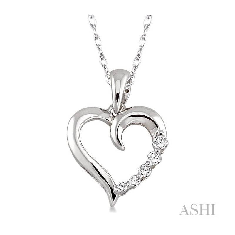 ASHI journey heart shape diamond pendant