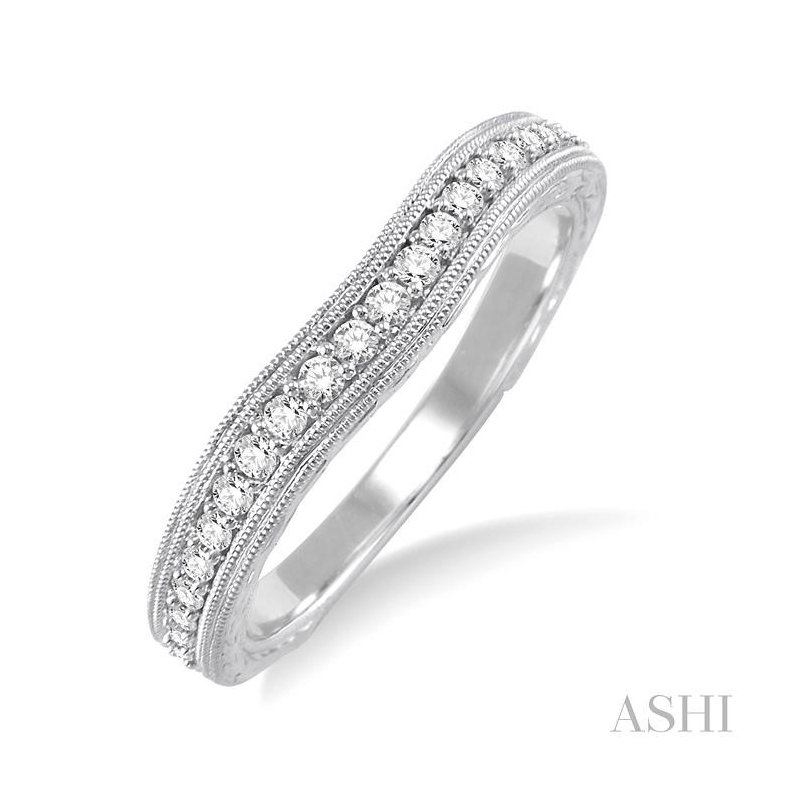 Gemstone Collection diamond wedding band