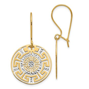 Leslie's 14k Two-tone Greek Key Dangle Earrings