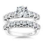 Caro74 Classic Elegance Collection Engagement Ring With Side Stones in 14K White Gold with Platinum Head (1ct. tw.)