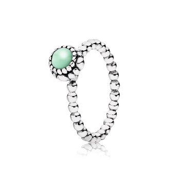 Birthday Blooms Ring, May, Chrysoprase