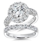 Valina Unique Diamond Halo Engagement Ring