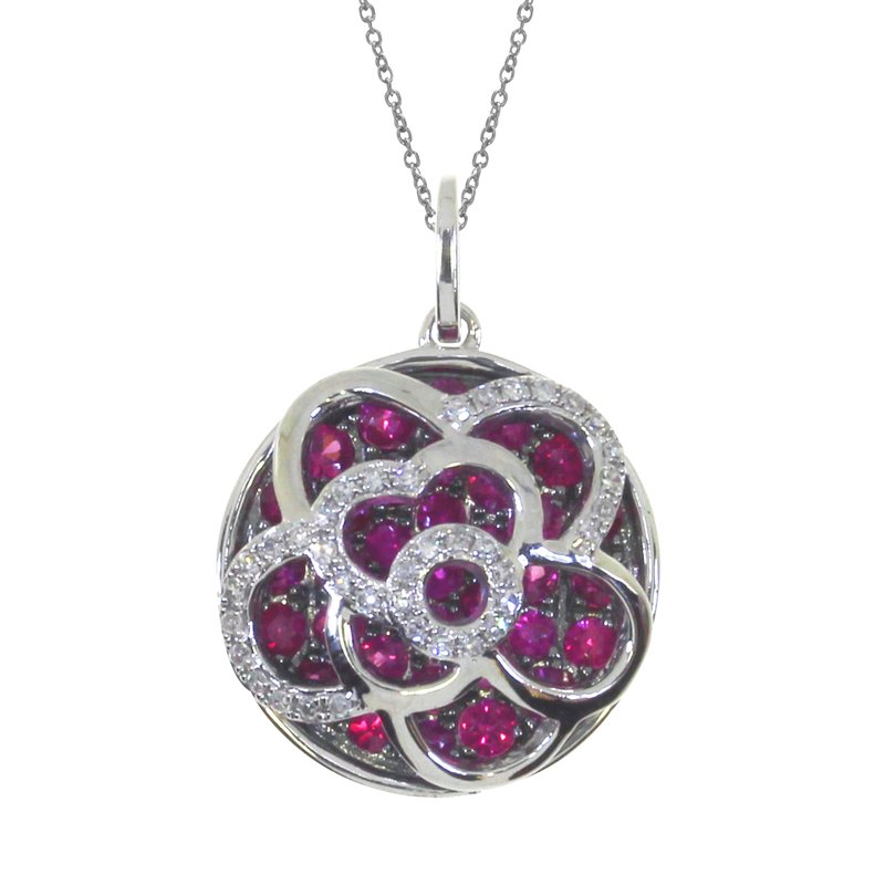 Color Merchants 14k White Gold Floating Ruby Round Pendant