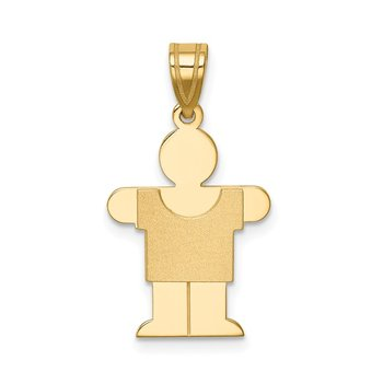 14k Solid Satin Engravable Boy Charm