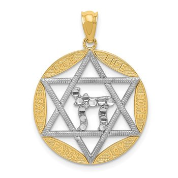 14k w/Rhodium Star of David w/Chai D/C Circle Pendant
