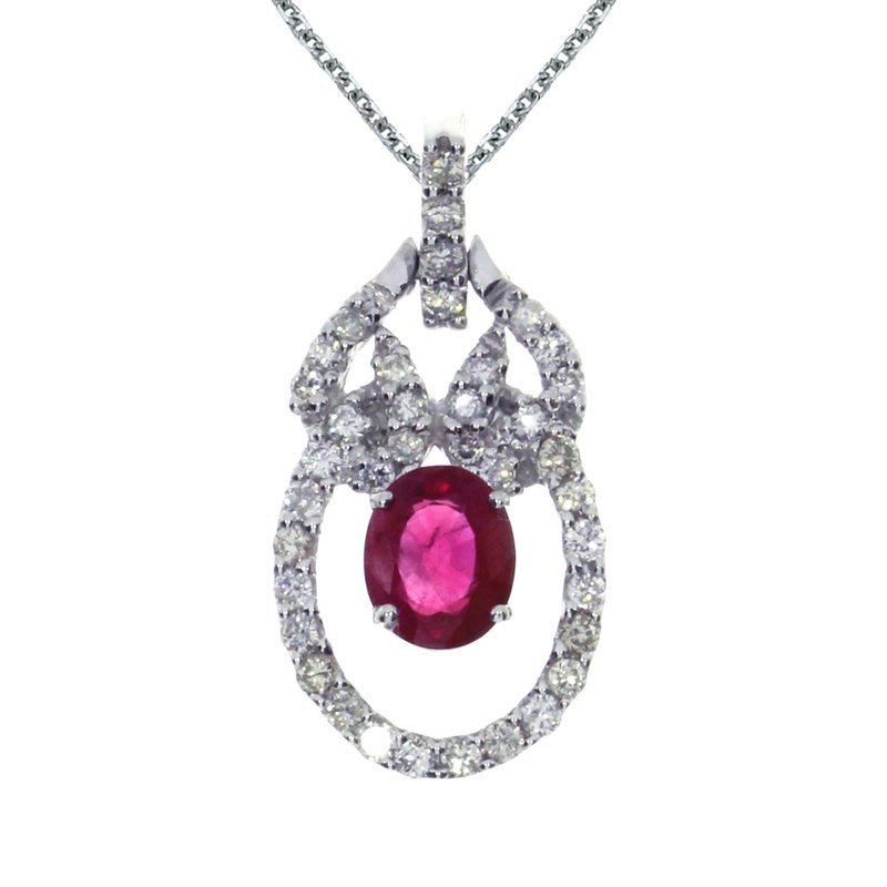 Color Merchants 14k White Gold Ruby and Diamond Open Pendant