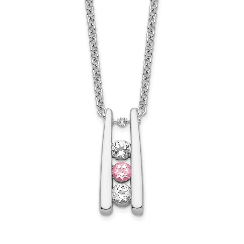 Quality Gold 10kw Survivor Collection Clear/Pink Swarovski Topaz Grateful Necklace