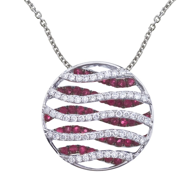 Color Merchants 14k White Gold Ruby and Diamond Wave Pendant