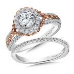 Valina Halo Engagement Ring Mounting in 14K White/Rose Gold (.30 ct. tw.)
