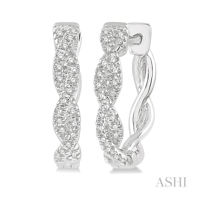 ASHI diamond hoop earrings