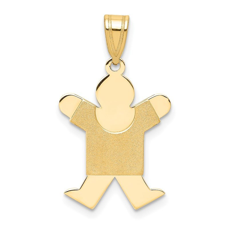 Quality Gold 14k Solid Satin Engravable Boy Jumping Charm
