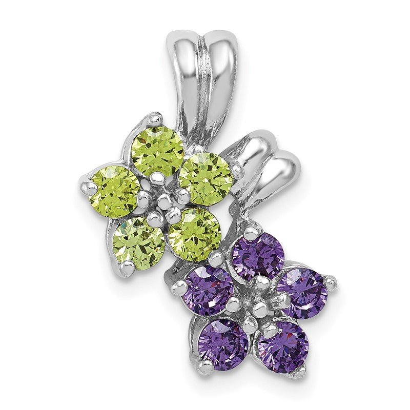 Lester Martin Online Collection Sterling Silver Rhodium-plated Amethyst & Peridot Floral Pendant