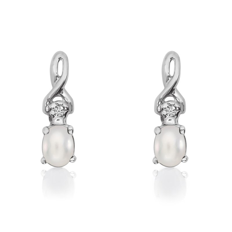 Color Merchants 14k White Gold Oval Freshwater Cultured Pearl and Diamond Earrings