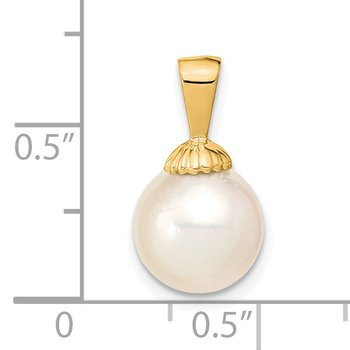 14k 9-10mm White Round Saltwater Cultured South Sea Pearl Pendant