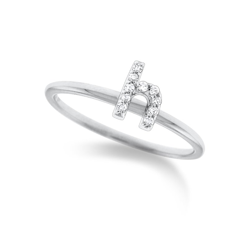 "KC Designs Diamond Typewriter Initial ""H"" Ring"