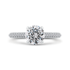 18K White Gold Round Diamond Cathedral Style Engagement Ring (Semi-Mount)