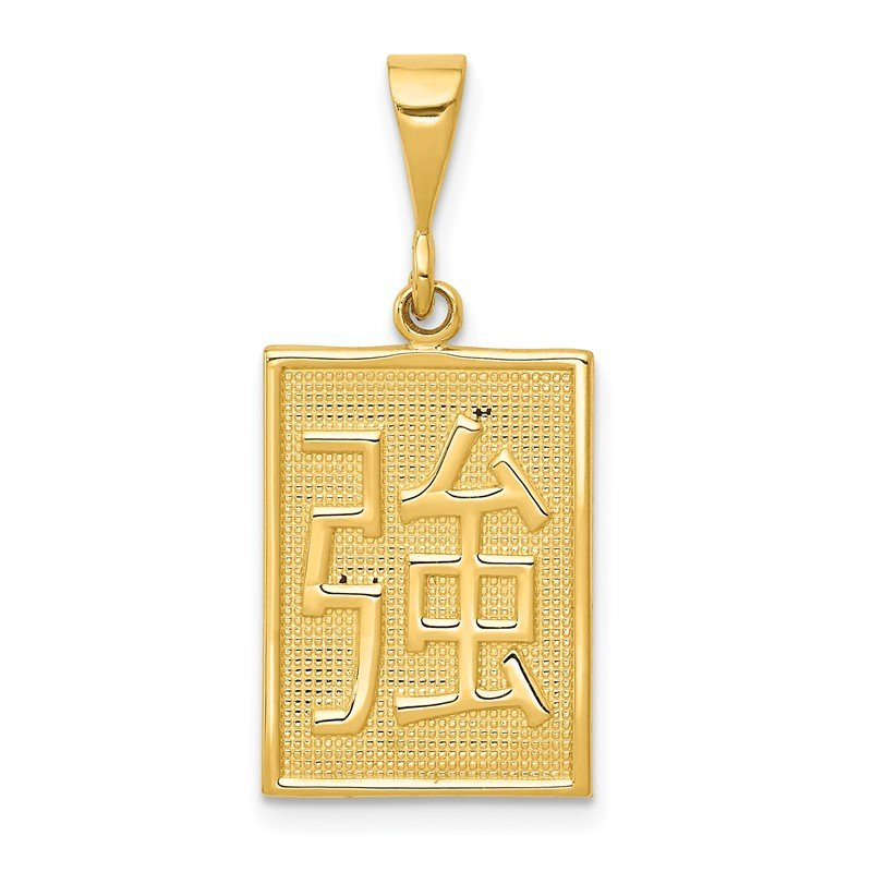 Quality Gold 14k Strength Pendant