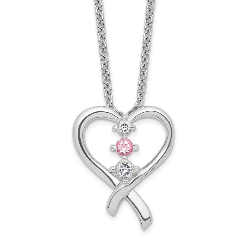 Quality Gold Sterling Silver Survivor Clear/Pink Swarovski Topaz Heart of Resilience Nec