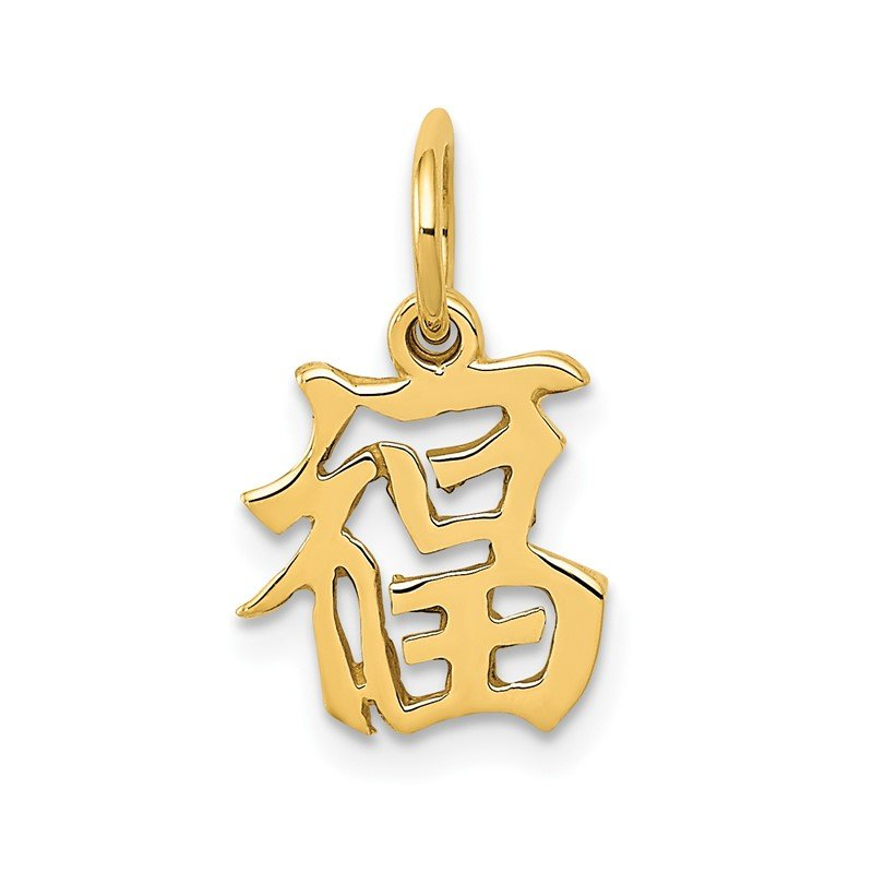 Quality Gold 14k Chinese Symbol Good Luck Charm