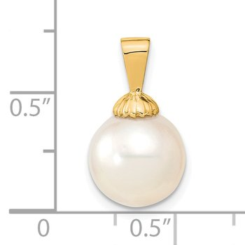 14k 10-11mm White Round Saltwater Cultured South Sea Pearl Pendant