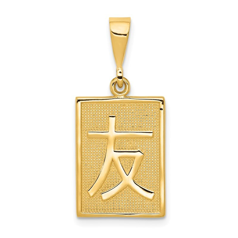 Quality Gold 14k Friend Pendant