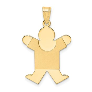 14k Solid Satin Engravable Boy Jumping Charm