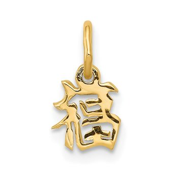 14k Chinese Symbol Good Luck Charm