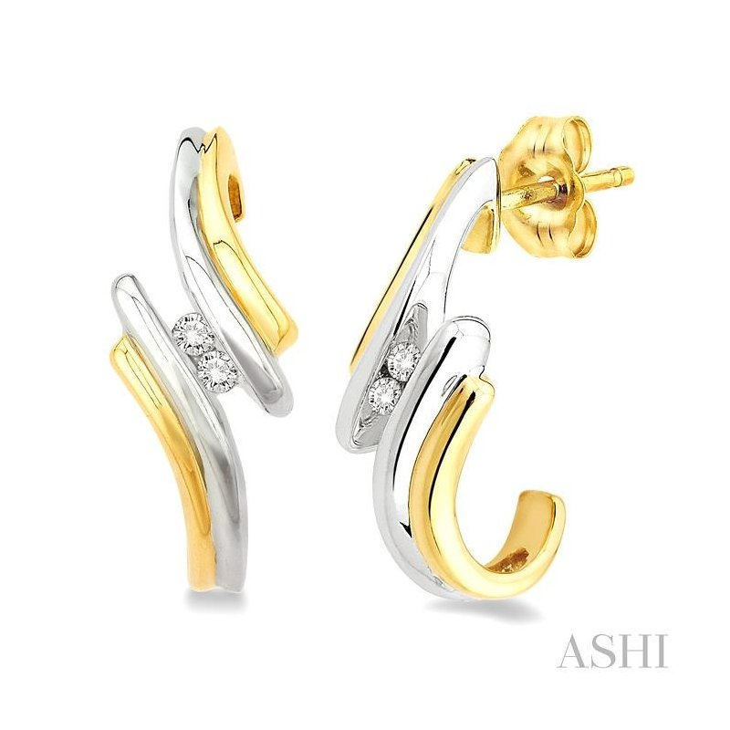 ASHI 2stone diamond earrings