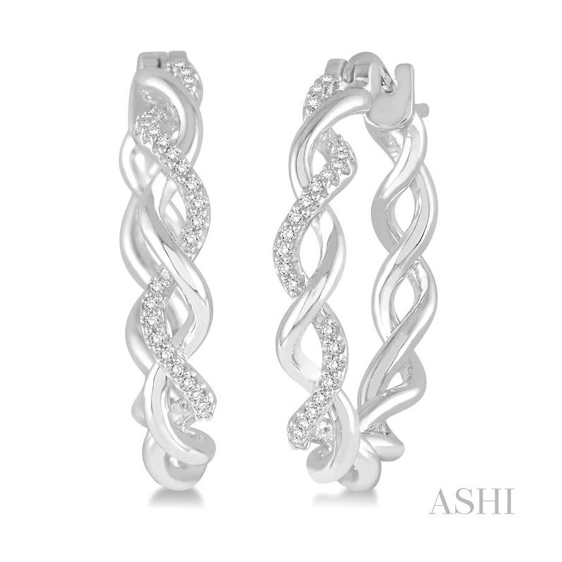 ASHI twisted hoop diamond earrings