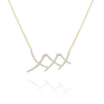 "Diamond ""XXX"" Pendant Set in 14 Kt. Gold"