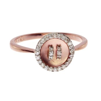 14k Rose Gold Satin Button Diamond Ring