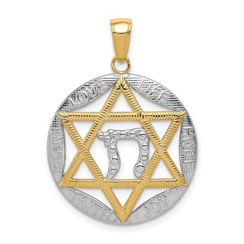 14K w/Rhodium Polished Star of David w/Chai Round Pendant
